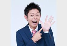 島田秀平プロデュース 幸せを引き寄せよう ...